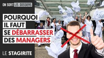 outmanagers