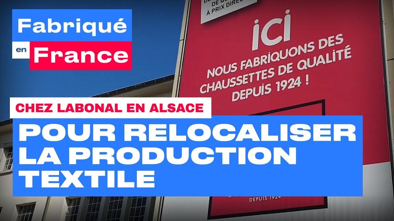 FABRIQUÉ EN FRANCE #1 / POUR RELOCALISER LA PRODUCTION TEXTILE