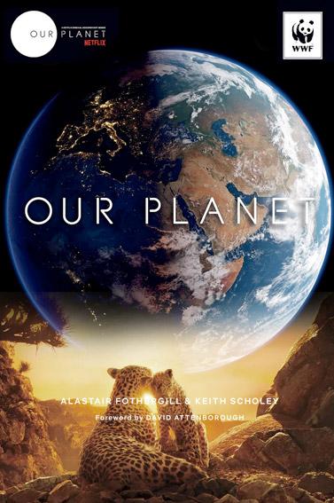 Notre Planète (2019)