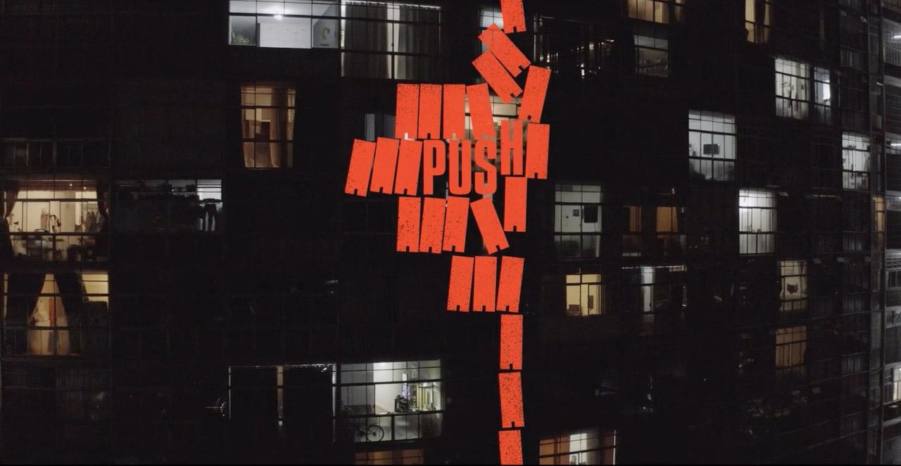 """""""Push"""", le film qui rappelle que le droit au logement est partout menacé"""